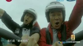 Still from China's Top Gear