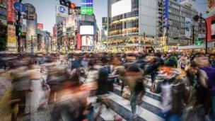 Centro de Tóquio