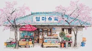 A small corner convenient store in South Korea