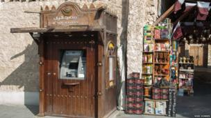 Cash point, Arabian style. A clever solution to make a modern day ATM blend in with its traditional historic surroundings.
