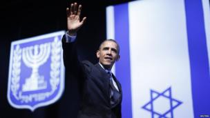 US President Barack Obama at the Jerusalem Convention Centre, 21 March