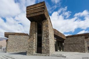 The Janamani Visitor Centre