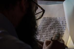 Writing a Torah