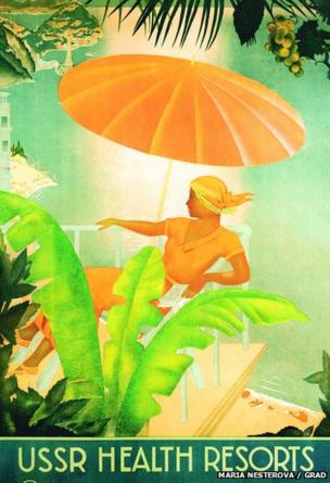 Maria Nesterova, USSR Health Resorts - Courtesy the artist and Gallery for Russian Art and Design