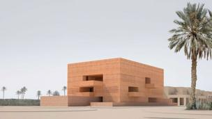 Concept artwork of The Marrakech Museum for Photography and Visual Art (MMPVA)