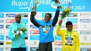 Kenenisa Bekele, centre, Mo Farah, left, and Haile Gebrselassie, right