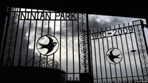 Ninian Park gates at the new stadium