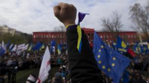 Ukrainian protesters gather to march to Independence Square.