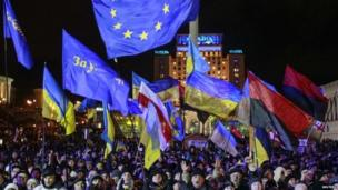 People attend rally in Kiev 02/12/2013