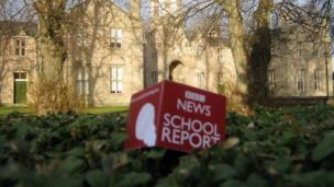 BBC mic cube in school grounds