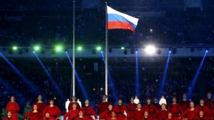 Dancers and the Russian flag