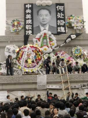 Students put wreaths in front of a portrait of former Chinese Communist Party leader and liberal reformer Hu Yaobang on 19 April 1989