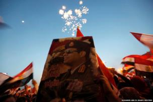 Egyptians chant slogans in Tahrir square