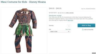 Online page for Moana costume
