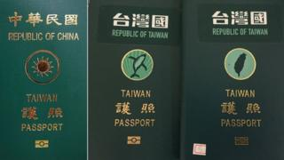 An original Taiwanese passport (L) and modified documents (R)