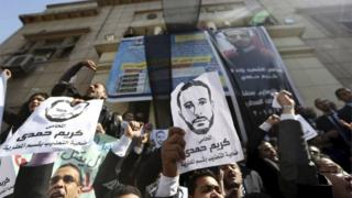 Lawyers protest in Cairo after Karim Hamdy's death, 22 October 2015