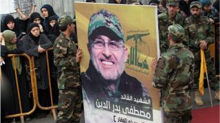 Portrait of Mustafa Amine Badreddine at his funeral in Beirut (13/05/17)
