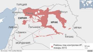 Карта территорий, подконтрольных ИГ по состоянию на январь 2015 года