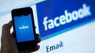 Facebook quizzed about political bias