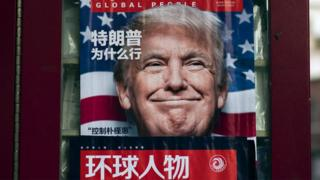 An advertisement for a magazine featuring US President-elect Donald Trump on the cover at a news stand in Shanghai, December 2016.