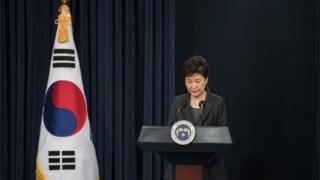 South Korea's President Park Geun-Hye (4 Nov 2016)