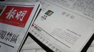 BBC CHINESE PHOTO / MARTIN YIP: This illustrative photo taken in Hong Kong, 27 Apr 2016, shows an emptied column in the Ming Pao newspaper on that day by academic and activist Dr Brian Fong.