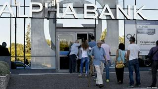 Bank in Athens. 20 July 2015