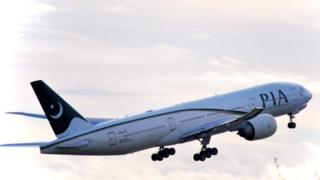 A Pakistan International Airlines Boeing 777 (14 April 2016)