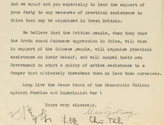 Photo of an extract of the letter from Mao Zedong to Clement Attlee