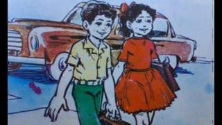 Picture of cartoon characters Basim and Rabab who appeared in Syrian school text books