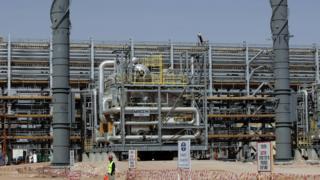 Завод саудовской компании Aramco