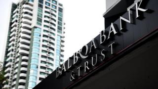 View of the Balboa Bank and Trust, property of the Waked family, in Panama City, on May 5, 2016