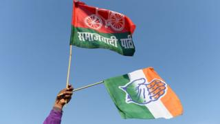 SP and Congress flags