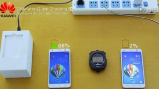 huawei fast charging technology