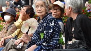 Japan older population