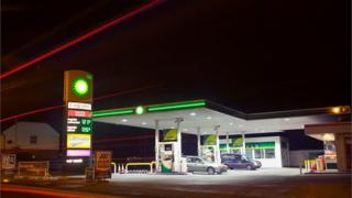 A BP petrol station