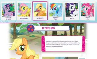 My Little Pony website