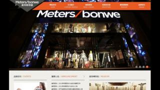 Metersbonwe website