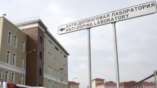 Sochi anti-doping laboratory