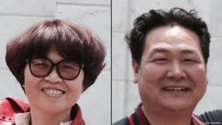 Picture of Xing Wenxiang and Bao Guohua
