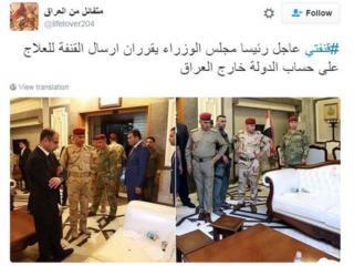 Iraqi Parliament Speaker Salim Al-Jubouri looks at a stained white sofa