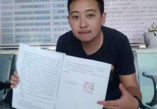 Transgender man to fight China ruling