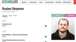 Ruslan Stoyanov's biography