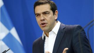 Greek Prime Minister, Alex Tsipras