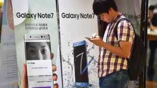Galaxy Note 7 in South Korea