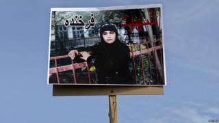 A poster of Farkhunda Malikzada