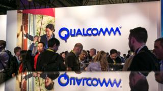 Qualcomm booth at CES 2017