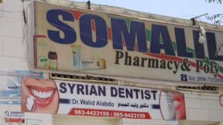 A poster advertising a dental practice in Somaliland.