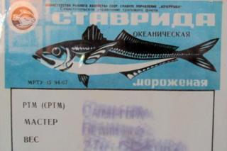 Russian fish box label