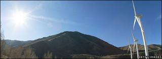 Sun, and wind turbines